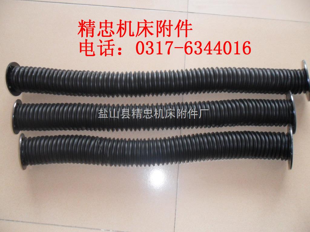 供应杭州机床防护罩