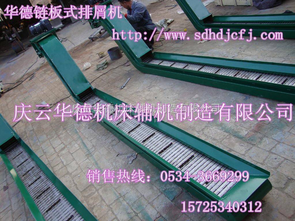 车间废料输送机|模锻式链板排屑机-科技 尖产品