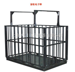 DCS1-3吨专业养猪场电子地秤,养殖场电子磅称动物电子地磅