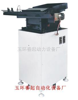 推板式送料机@无心磨床送料机@无心磨床自动送料机