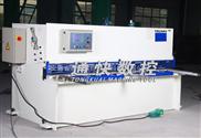 【安徽名牌】供应剪6mm厚钢板QC11Y-6×5000液压闸式数控剪板机