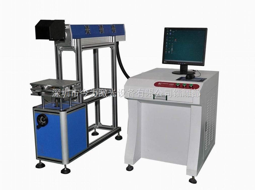 二氧化碳激光打标机,按键镭雕,按键打标,按键刻字