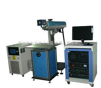 深圳半导体激光打标机。镭雕机,打标机
