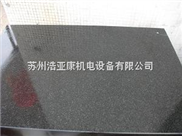 苏州生产大理石检测平台 大理石检测平板