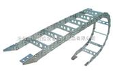 无锡钢制拖链 桥式拖链  封闭式拖链