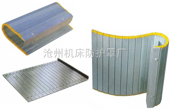 铝形材防护帘