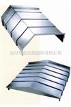 机床导轨防护罩钢板罩