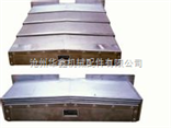 钢板防护罩不锈钢防护罩