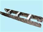 TL55*90矿山专用钢制拖链--华蒴直销