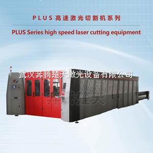 北京碳钢激光切割机厂家【服务 性能牛】