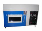 北京MINI氙弧灯老化箱※山东微型氙灯耐气候试验箱※大连小型氙灯试验机