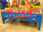 上海模具平台 上海模具平板 上海模具工作台 上海模具装配
