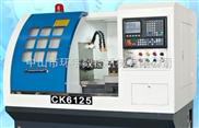 CK6125A-供应卧式斜床身数控车床,高精密数控车床,深圳自动车床