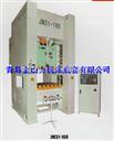 供应JM36/JMD36系列龙门型双点高性能压力机
