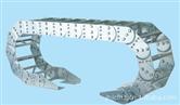上海刚铝拖链不锈钢的拖链