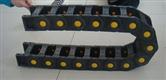 拖链/塑料拖链价格/塑料拖链制作/拖链厂(庆云江浩)
