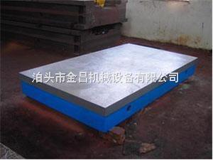 铸铁检验平板价格|划线平台厂|装配工作台图片|研磨平板规格