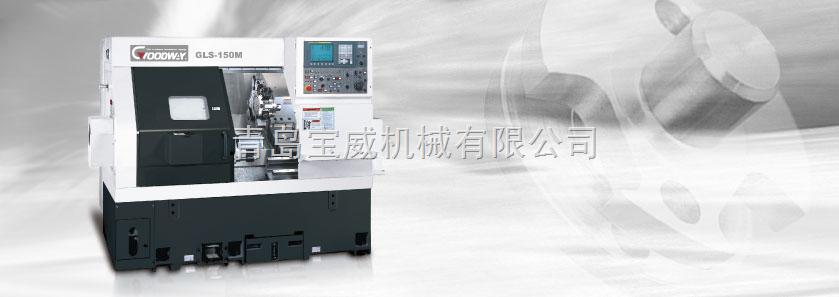 Good way 程泰机械GLS-150
