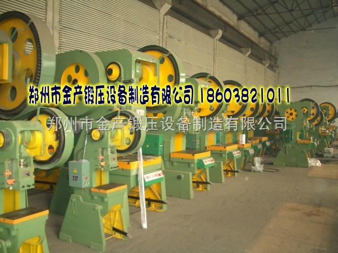 125吨冲床,160吨冲床,200吨国标冲床,250吨冲床, 采用刚性转健离合器