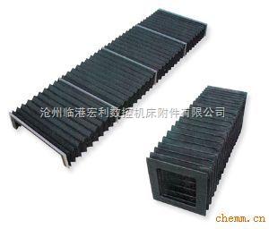 机床防尘罩--磨床导轨防尘罩