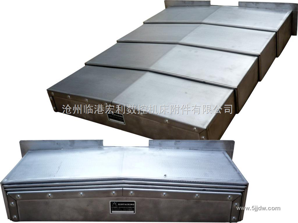 TX6213镗铣床滑台防护罩特点介绍