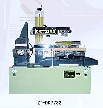 线割机dk7740