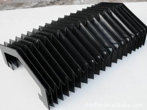 质风琴护罩多种质柔式风琴防护罩多种质风琴导轨防护罩