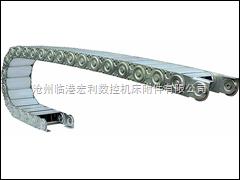 TLG新型全封闭钢制拖链