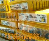 供应美肯纳R5 R6铣刀片