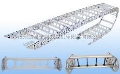 桥式钢制拖链-TL125钢制拖链