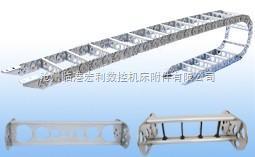 钢制拖链--TL95桥式钢制拖链