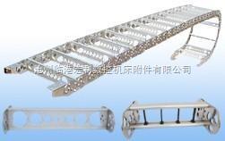 250型钢制拖链--用于矿山机械