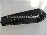 35x50电缆拖链生产厂