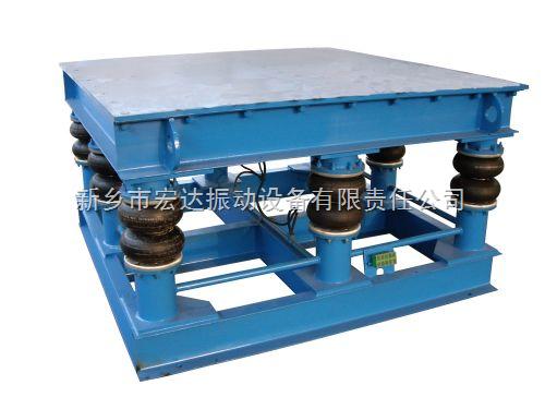 三维震实台(振动平台) 消失模铸造振实台 水泥板振动平台 ZG振动给料机 VB电动机