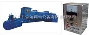 GZ电磁振动给料机产品技术资料 GZ1 GZ2 GZ3 GZ4 GZ5 GZ6宏达 梅广州