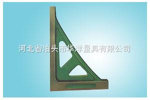 华洋铸铁直角尺稳定性强