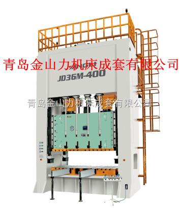 供应J36M系列整体机身闭式压力机