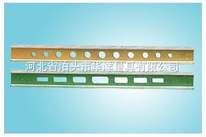 华洋镁铝轻型平尺重量轻不易变形