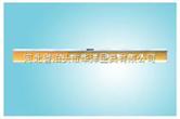 华洋镁铝合金水平尺便于检测