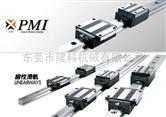 台湾银泰PMI直线导轨,MSB15低组装直线导轨(东莞代理商)
