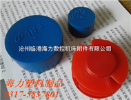 供应泡沫管帽生产