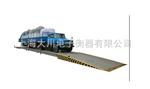 """SCS内蒙古地磅制造厂""""150吨地磅价格""""兴安安装一台3x18米150吨地磅要"""