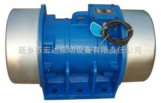 XV振动电机宏达 XVMA-75-8 XV50-8 XV10-8 XV100-8振动电机