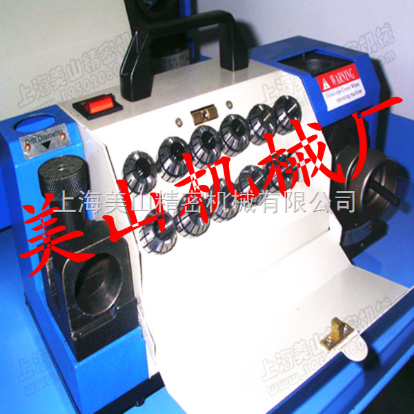 MS-13钻头研磨机,麻花钻研磨机