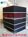 厂热销各种大型风琴式升降台防护罩--沧州天锐