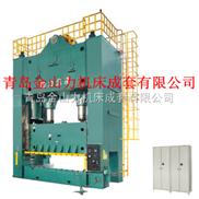 供应J36系列闭式双点压力机