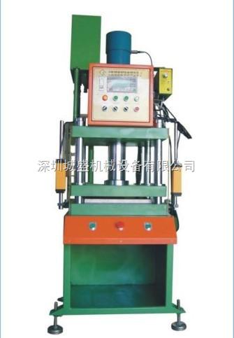 铝制品冲切机 铝制品冲压机
