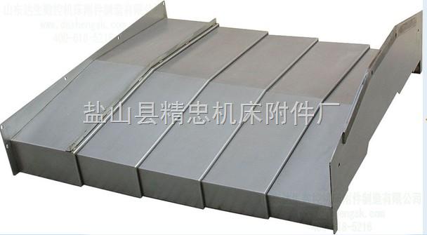 临清精忠大型机床钢板防护罩