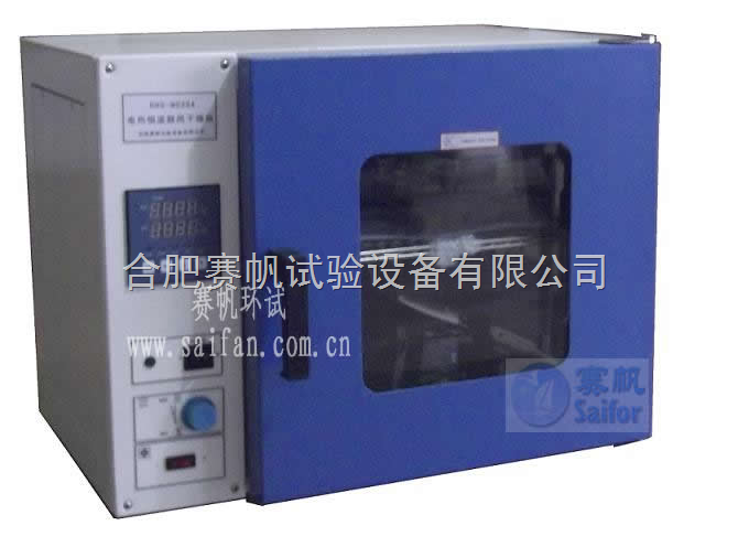 鼓风干燥箱/恒温烘箱/干燥箱
