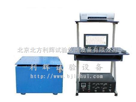上海振动试验台※大连振动试验机※陕西震动台